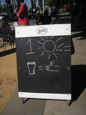 gpb20.jpg